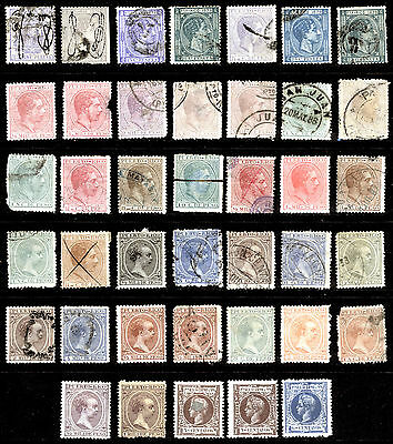 Puerto Rico 1873-1897 King Alfonso Lot Mint & Used Shades Rare Stamps 40 items