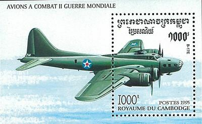 Cambodia Stamp, CAB9505A 1995 Plane Sheetlet