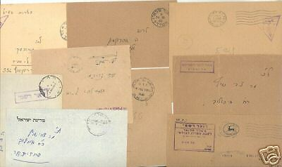 Israel Lot 18 Government Agency Envelopes Used