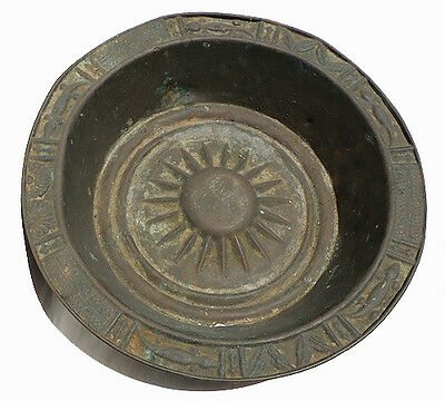 an old antique molded decorated large brass or copper alloy bowl ghana