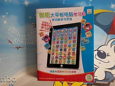 New English Computer Tablet Learning Education Machine Toy Gifts for Kids 3 +