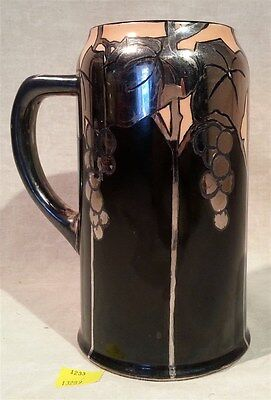 ThriftCHI ~ Ornate Hand Painted Beer Tankard - Marked Belleek