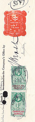 PALESTINE CORPORATION 1934 - EXTREMELY RARE IMPRINTED REVENUE w. CANNABIS ?PLANT