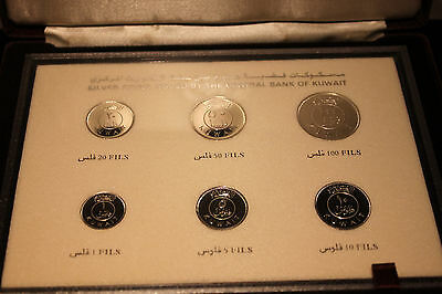 KUWAIT 1987 SILVER PROOF COINS SET LIMITED EDITION