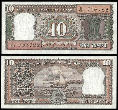 India 10 RUPEES Sign 82 Letter D ND P 60g UNC