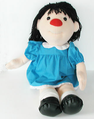 "Big Comfy Couch Doll Molly 26"" Stuffed Plush PBS Large Vintage 1995 TV Show"