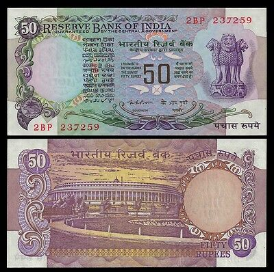 India 50 RUPEES ND 1975 Sign 80 P 83b UNC