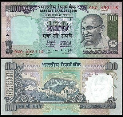 India 100 RUPEES ND 1996 Letter R Sign 88 P 91h UNC