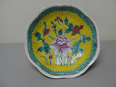 "Beautiful Antique Chinese Export ""famille Jaune"" Low Pedestal Dessert Plate"