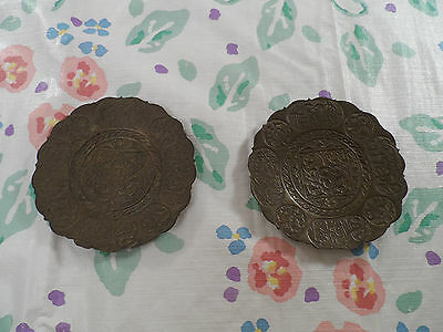 ANTIQUE HAMMERED BRASS AND/OR COPPER ?? ARABIC ISLAMIC PLATES FREE SHIPPING