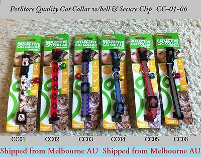 New Arrival PetStore Quality CAT COLLAR Reflective w/ bell & secure clip cat toy
