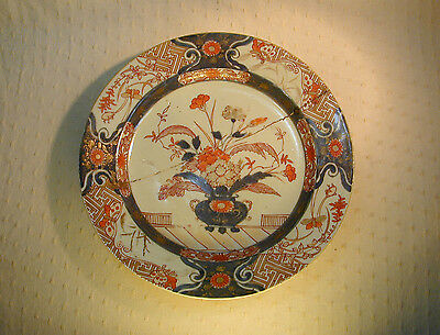 Antique Chinese 18th century Polychrome plate