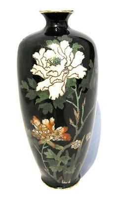 "Cloisonne 7.5"" Vase Beautiful Fine Peony Decorated - Damaged"