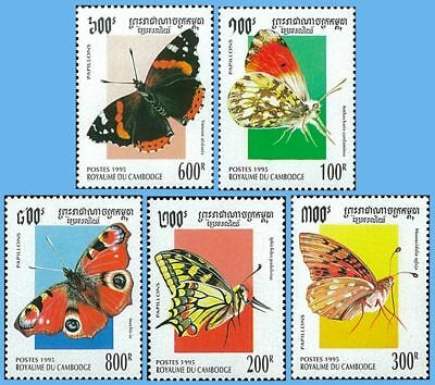 Cambodia Stamp, CAB9508 1995 Butterfly Stamp, Animal