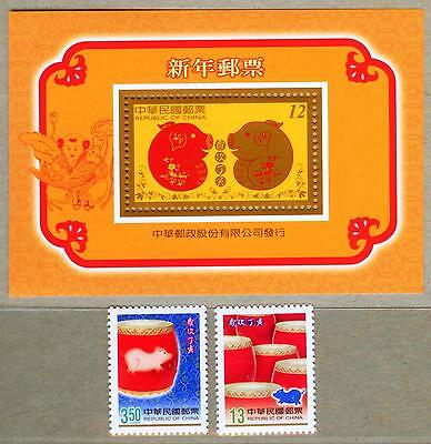 Taiwan 2007 China Lunar New Year of Pig S/S + Stamps