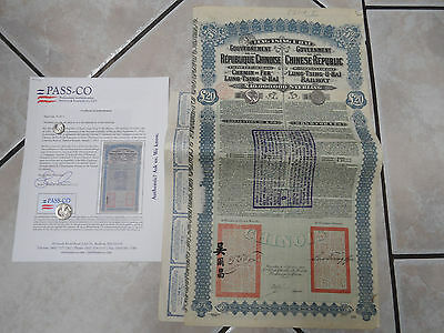 1913 Chinese Super Petchili Bond uncanceled w/ Coupons China with Pass-CO