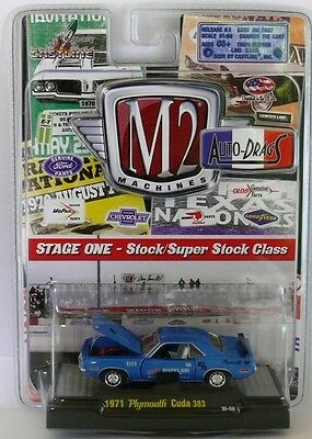 1971 Plymouth Cuda 383 BLUE - DRAGS - 1:64 Scale M2 Diecast Auto- Drags