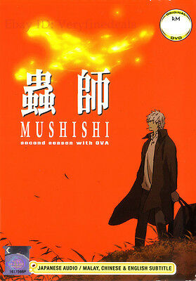 MUSHISHI Season 2 The Next Passage (Mushishi Zoku Shou) DVD Complete 1-10 + Spec