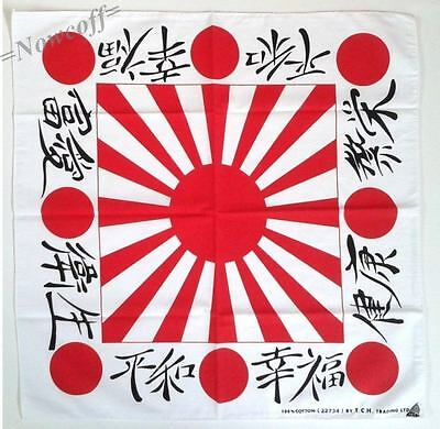 Bandana Japan Flag Japanese Rising Sun Kamikaze Naval Headband Men Women Scarf