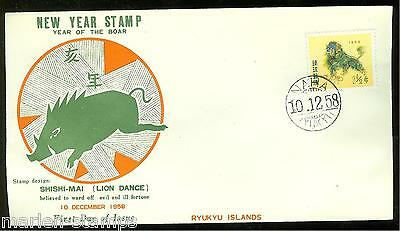 Ryukyus Islands Sc#55  1958 Year Of The Boar Lunar New Year First Day Cover