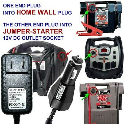 WALL Charger AC adapter for YELLOW AT-715 Guide Gear 5 in 1 jump starter