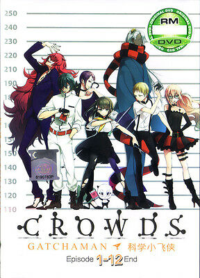 Gatchaman Crowds DVD 1-12 Anime Collection (Anime) NEW ship Fast