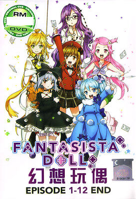 Fantasista Doll DVD Complete 1-12 Anime Collection  NEW Ship Fast