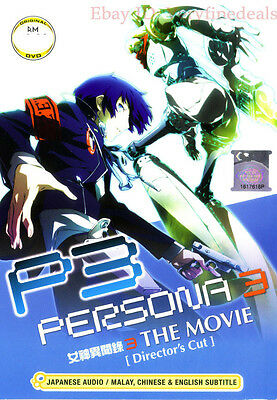 Persona 3 [P3] The Movie 1 DVD Director's Cut Version (Anime)  English Sub - New