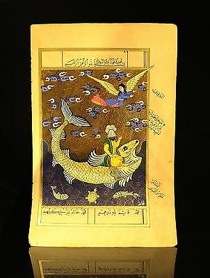 Old Paper New Painted 24K Gold Yunus  Prophet  Decorated Ottoman  Miniature
