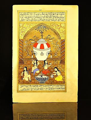Real Genuine  Paper New  Painted 24K Gold Turkish Bath  Decorated  Miniature