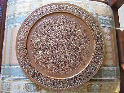 Old Turkish Islamic Copper Tray Plate Wall Hanging Repousse Pierced