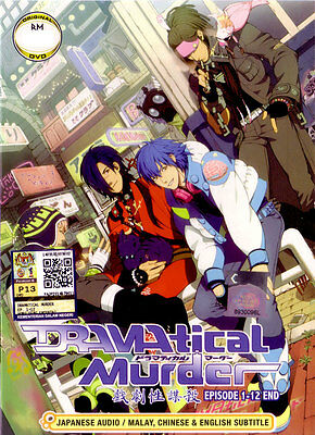 DRAMAtical Murder DVD Complete 1-12 - Anime -English Subtitled -  USA Ship FAST