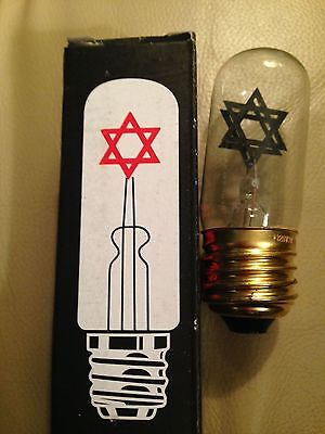 Jewish Star of David Replacement Bulb for Memorial Yahrzeit Yizkor Candle Lamp