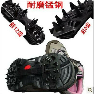 New Mountaineering Hiking Crampons 18-teeth Outdoor Antislip Crampons G463