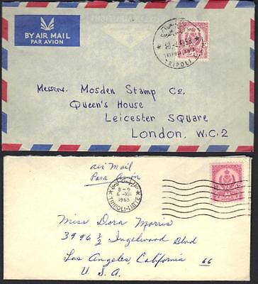 Libya Uk Us 1958 Neat Tripolitania Tripoli Cdc Airmail Cover To London & Tripoli