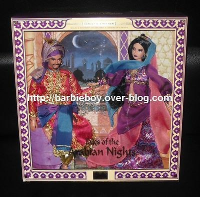Barbie Ken Magic Mystery Collection Tales of the Arabian Nights Giftset NRFB