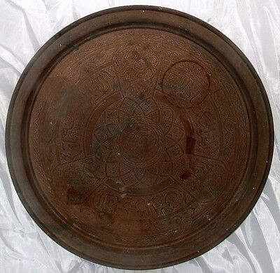 """MIDDLE EASTERN ANTIQUE ISLAMIC CALLIGRAPHY SCRIPT BRASS COPPER TRAY PLATTER 19"""""""
