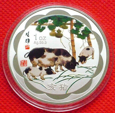 Wonderful Chinese Zodiac Silver Colour Coin--Year of the Pig