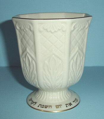 Lenox Judaic Collection KIDDUSH CUP Wine Goblet Sculpted/Gold Trim New