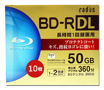 10 Radius Bluray High Grade Disc 50GB BD-R DL Inkjet Printable Bluray Repack tdk
