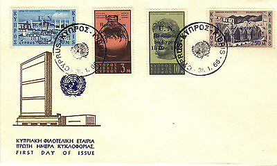 1966 CYPRUS  UNITED NATIONS Stamps Set 4v SG270-273 First Day Cover REF:178