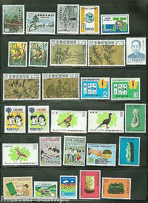 China Taiwan  Selection Of Somewhat Older Lot Vi  Mint Nh Stamps As Shown