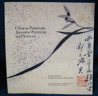 SOTHEBYS Chester Dale Carter Chinese & Japanese Paintings and Screens 1980 4509Y
