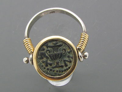 A Masada Prutah Of The First Jewish Revolt In 14K Gold And A Silver Band