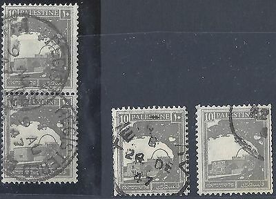 PALESTINE 1936 TEN MILS COILS PERF 14 1/2x14 PAIR & SINGLE + SINGLE 14x14 1/2 R