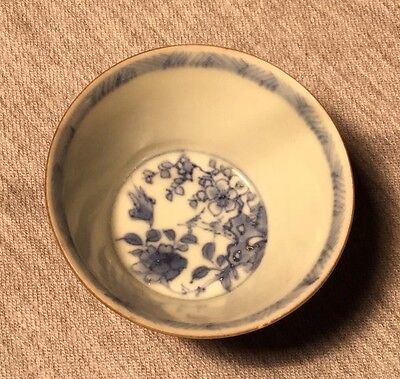 A Chinese Porcelain Teacup Qing Dynasty Kangxi Period 康熙青花酱油茶碗
