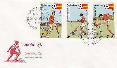 (41489) CLEARANCE Laos FDC Football World Cup 15 October 1981