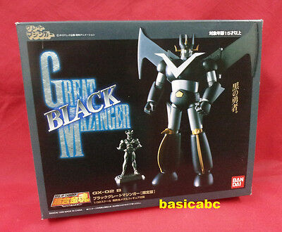 Bandai Soul of Chogokin GX-02B Great Mazinger Limited Black Ver Action Figure