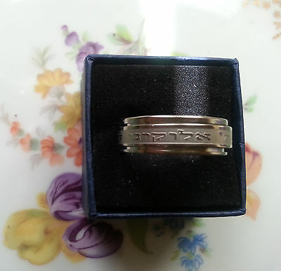 "Jewish Ring Stainless Steel Rotating Ring ""Shema Israel"" -Sz10.5(20mm)"