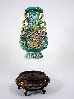 Antique Chinese Porcelain Very Decorative Vase w Dragons & Dragon Handles Signed